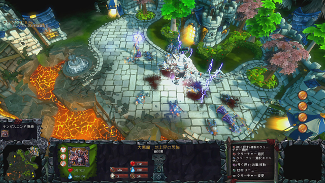 Dungeons 2 ゲーム画面6