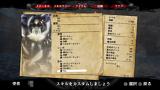Anima: Gate of memories ゲーム画面2