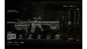 Operation7 Revolution_gallery_1