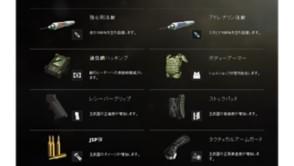 Operation7 Revolution_gallery_4