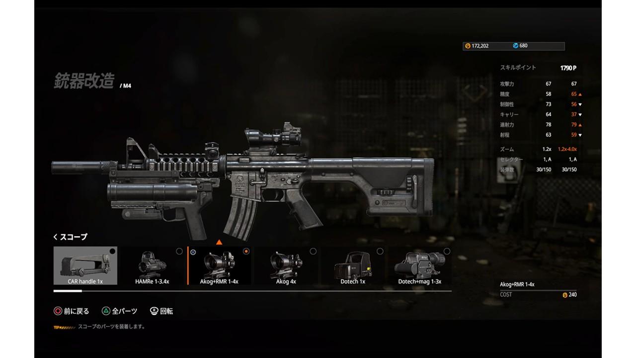 Operation7 Revolution_body_3