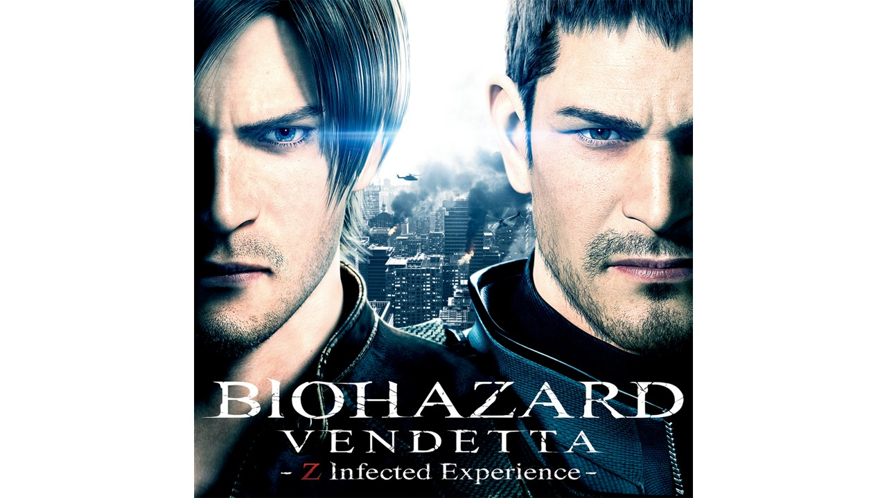 BIOHAZARD VENDETTA : Z Infected Experience_body_1