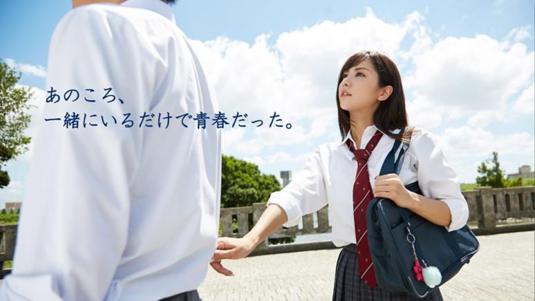 『360デート おさななじみ』ゲーム画面