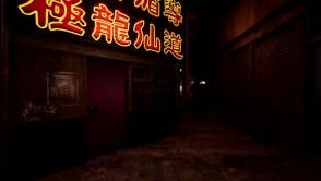 クーロンズゲートVR suzaku_gallery_12