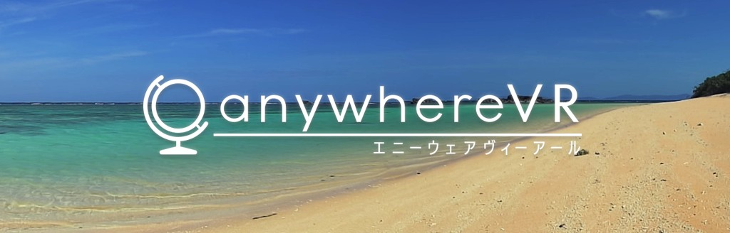 anywhereVR