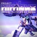 プロジェクト・ニンバス:Code Mirai