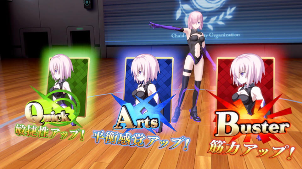 Fate/Grand Order VR feat.マシュ・キリエライト_body_5
