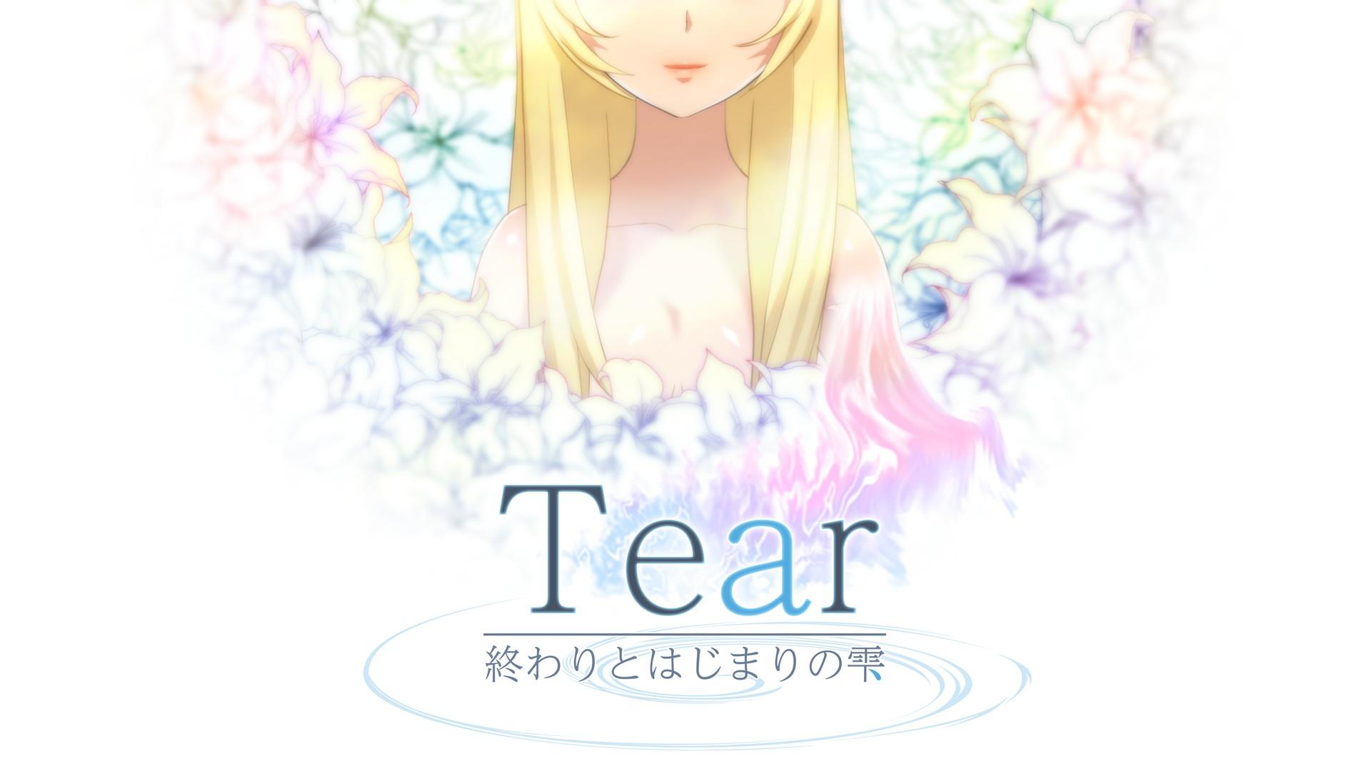 Tear ー終わりとはじまりの雫ー_body_1