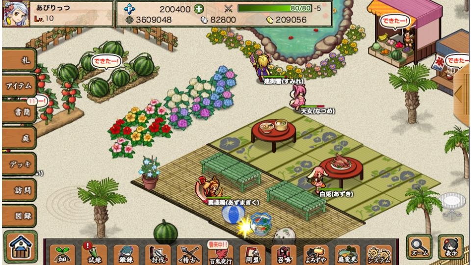 式姫の庭_body_2