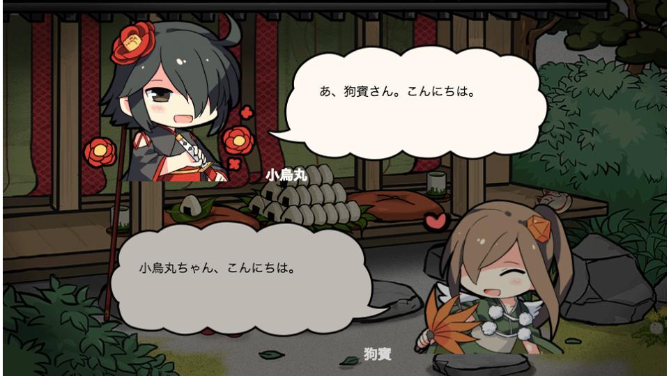 式姫の庭_body_3