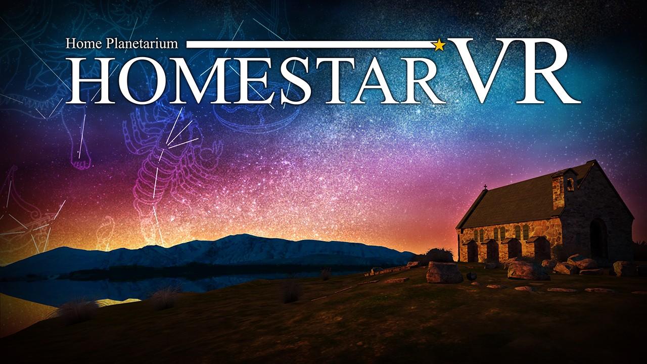 ホームスターVR for PlayStation®VR_gallery_1