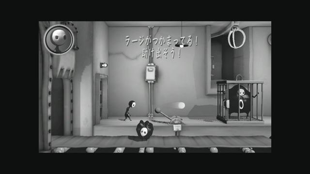 Escape Plan ゲーム画面4
