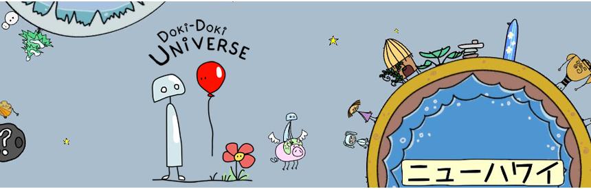 Doki-Doki Universe バナー画像