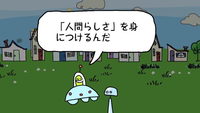 Doki-Doki Universe ゲーム画面2