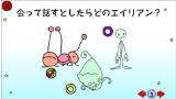 Doki-Doki Universe ゲーム画面4
