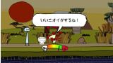 Doki-Doki Universe ゲーム画面6