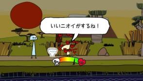 Doki-Doki Universe_gallery_7