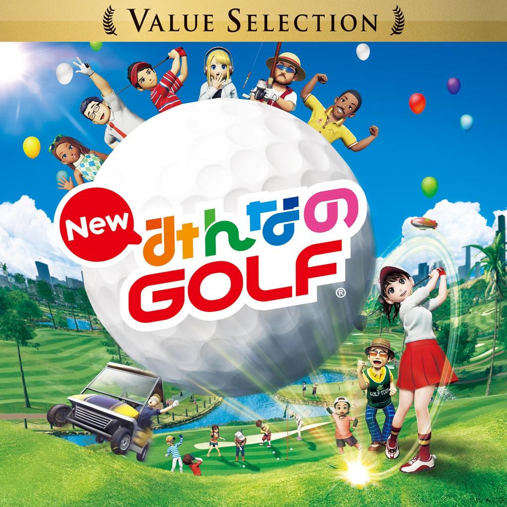 New みんなのGOLF Value Selection