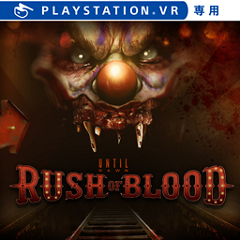 Until Dawn: Rush of Blood ジャケット画像