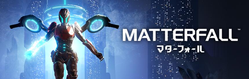 MATTERFALL(マターフォール) バナー画像