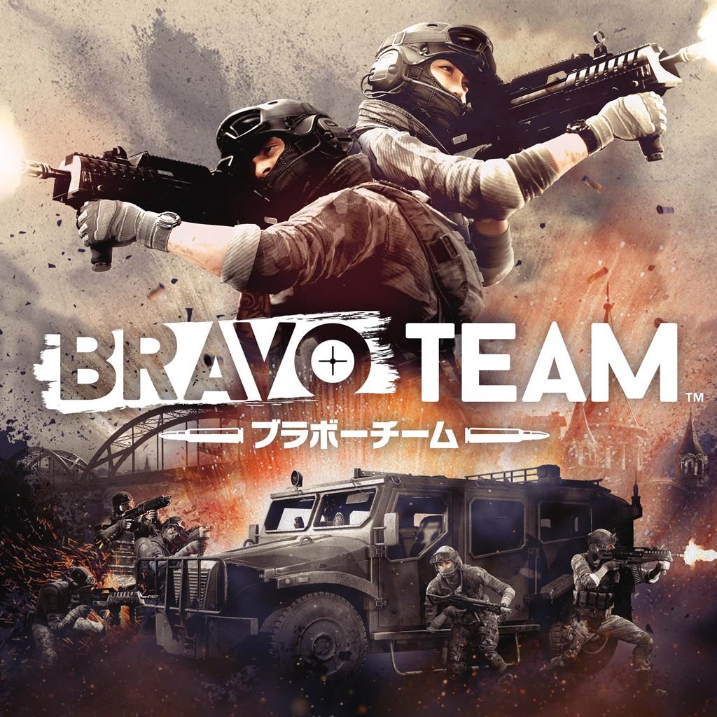 Bravo Team (ブラボーチーム)