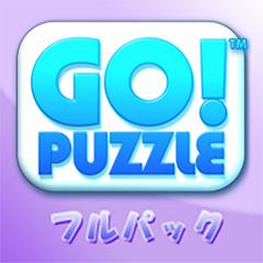 Go! Puzzle ジャケット画像