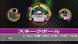 スネークボール ゲーム画面5