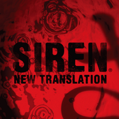 SIREN: New Translation ジャケット画像