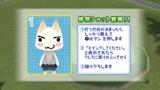 みんニャのパターGOLF ゲーム画面8