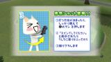 みんニャのパターGOLF ゲーム画面10