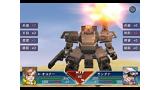 機甲装兵アーモダイン ゲーム画面1