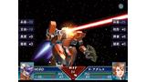 機甲装兵アーモダイン ゲーム画面3