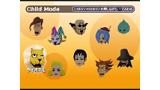 ブラボーミュージック ゲーム画面2