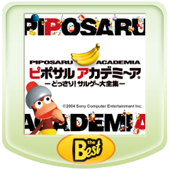 ピポサルアカデミ~ア ーどっさり! サルゲ~大全集ー PSP the Best ジャケット画像