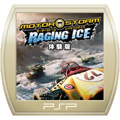 MotorStorm Raging Ice AdHoc Online 体験版 ジャケット画像