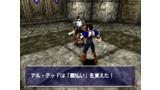 ブライティス ゲーム画面2