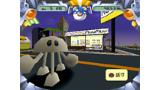 ポケットムームー ゲーム画面2