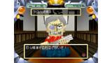 ポケットムームー ゲーム画面8