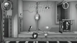 Escape Plan_gallery_5