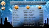 ファイヤーワークス ゲーム画面5
