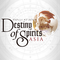 Destiny of Spirits: Asia ジャケット画像