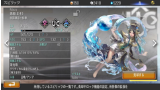 Destiny of Spirits: Asia ゲーム画面2
