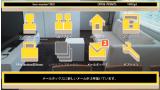 箱! -OPEN ME- ゲーム画面4