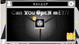 箱! -OPEN ME- ゲーム画面7
