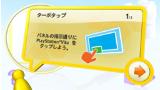 がんばれ!頭脳ちゃん ゲーム画面3