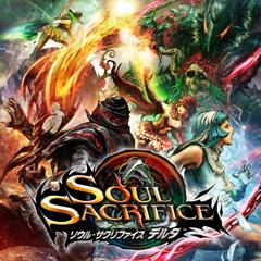 SOUL SACRIFICE DELTA(ソウル・サクリファイス デルタ) PlayStation Vita the Best ジャケット画像