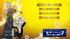 "Premium Musical Notes ""JAPAN Studio 音楽祭""_gallery_1"