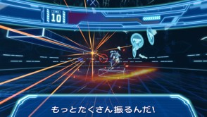 劇場版 仮面ライダーエグゼイド スペシャルコンテンツ 『幻夢VR』ver._gallery_3