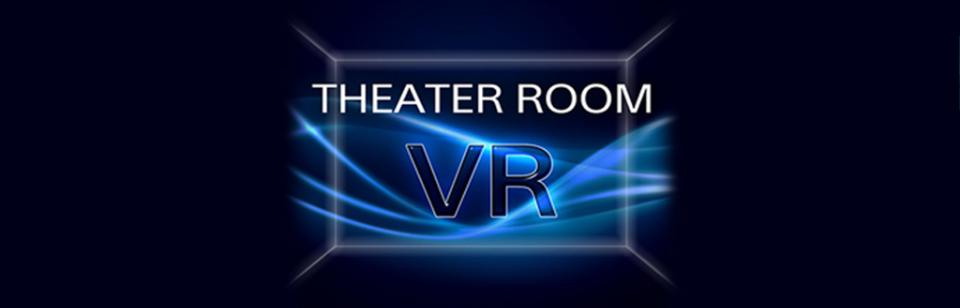 Theater Room VR beta