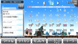 勇者のきろく ゲーム画面1